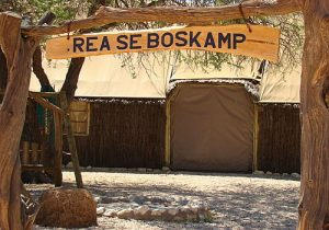 Rea Boskamp | Askham | Northern Cape | Accommodation
